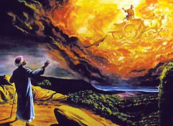 Ezekiel riding in the Chariot of Fire